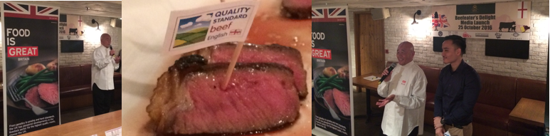 GREAT campaign - British Beef